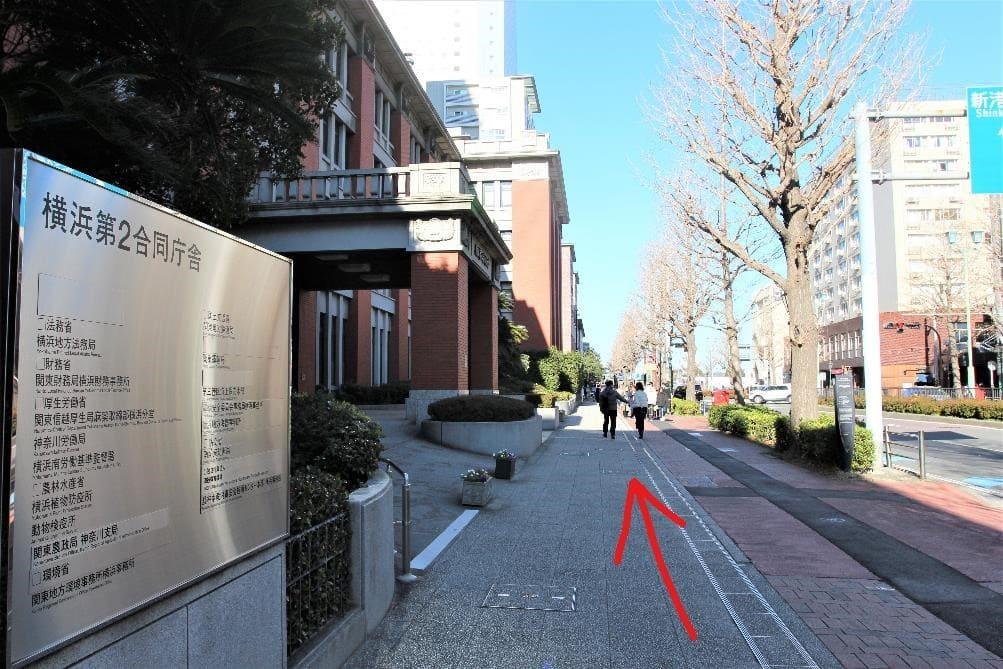アパホテル&リゾート 横浜ベイタワー7