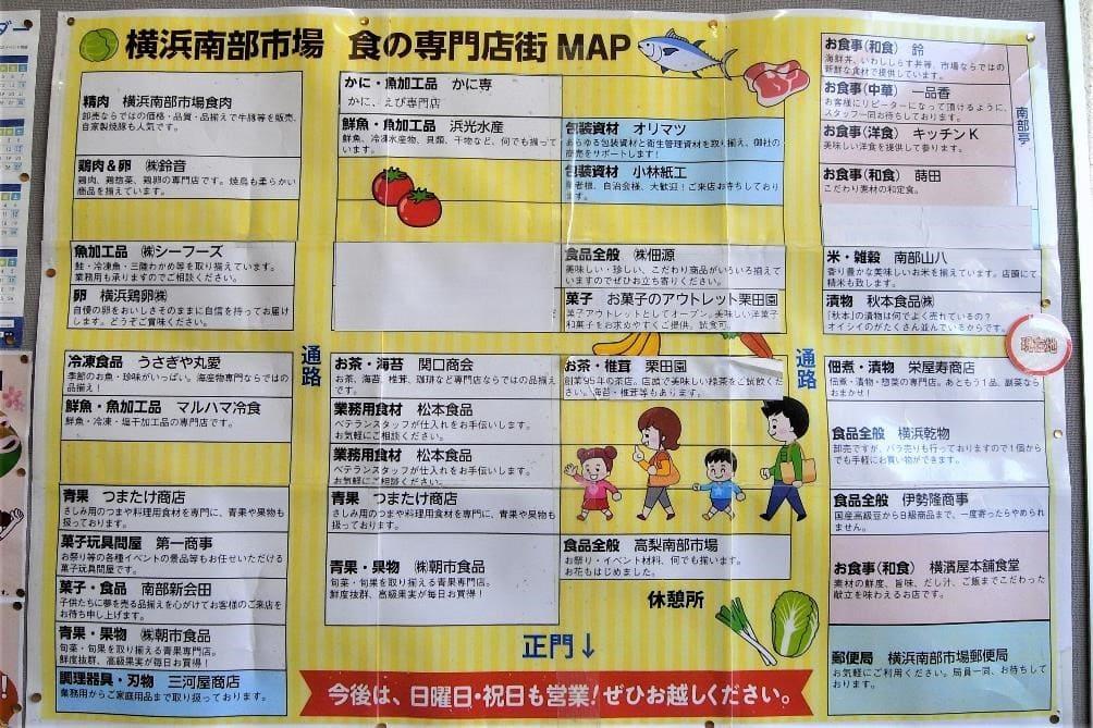 shokusengai map 1