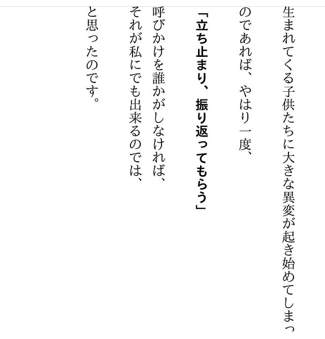 f:id:jijikolikuonomorinoseikatu:20210512204507j:plain