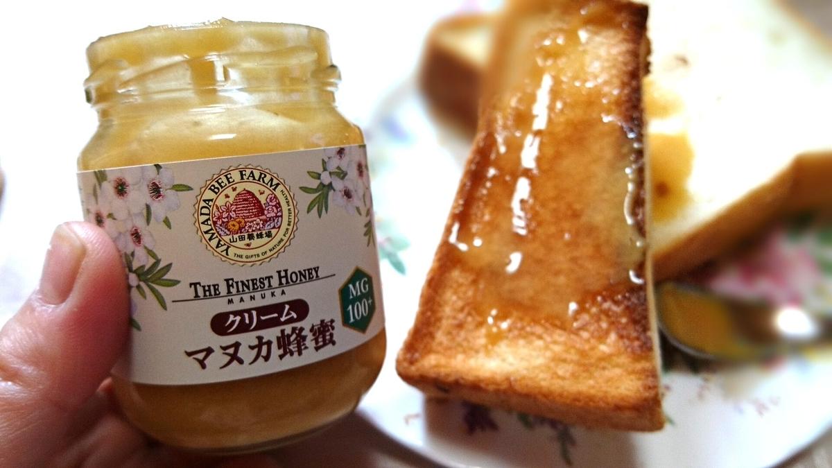 マヌカ 場 山田 ハニー 養蜂