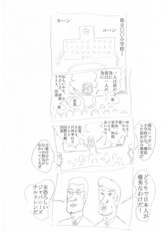 f:id:jijimanga:20080613002740j:image