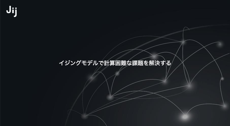 f:id:jijinc_hikari:20191216123828p:plain