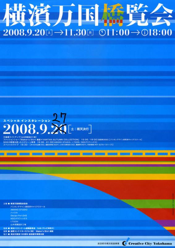 20080919002211