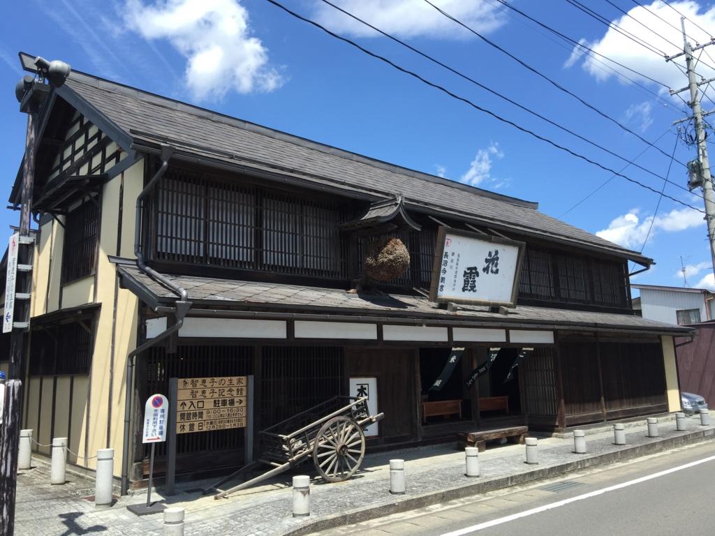 f:id:jijiro:20160811114630j:plain