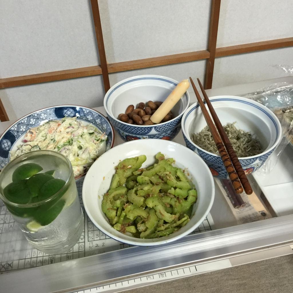 f:id:jijiro:20160824190506j:plain