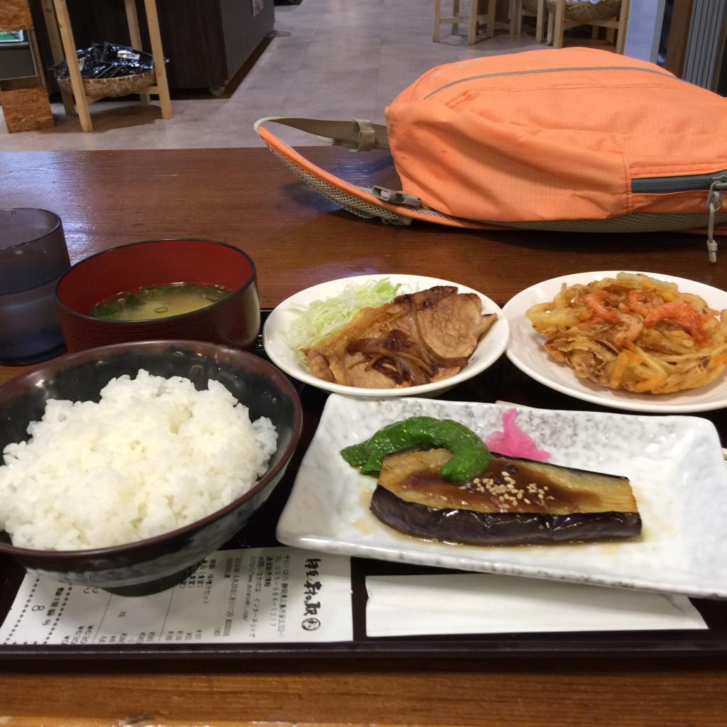 f:id:jijiro:20160829113523j:plain