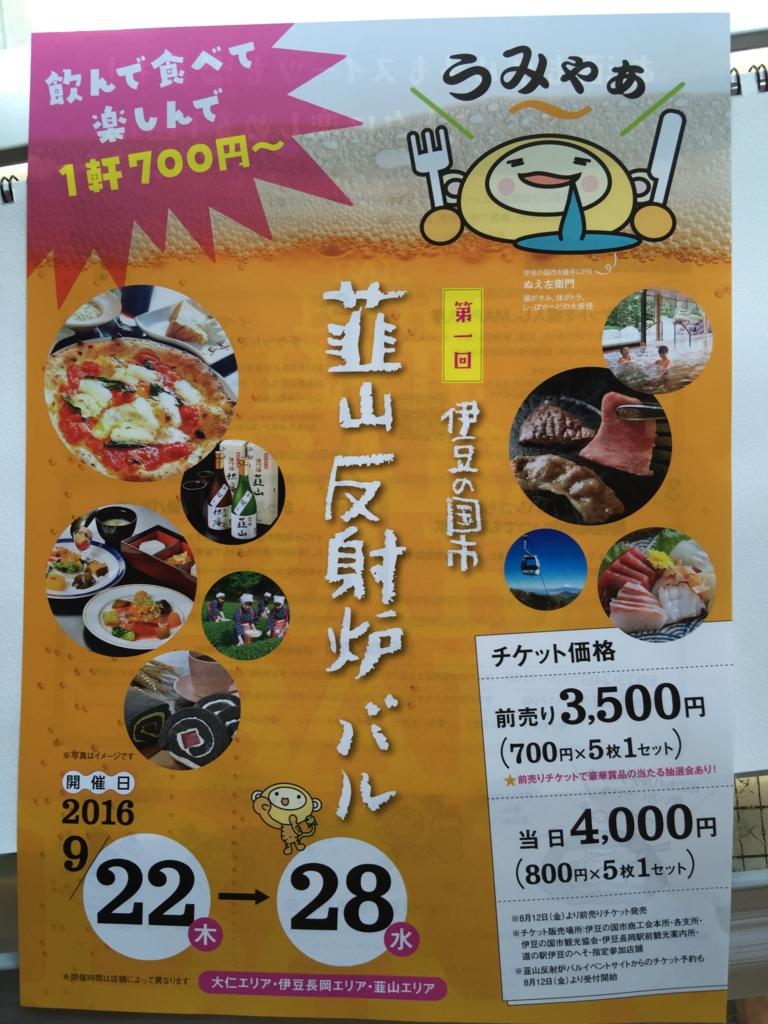 f:id:jijiro:20160831095117j:plain