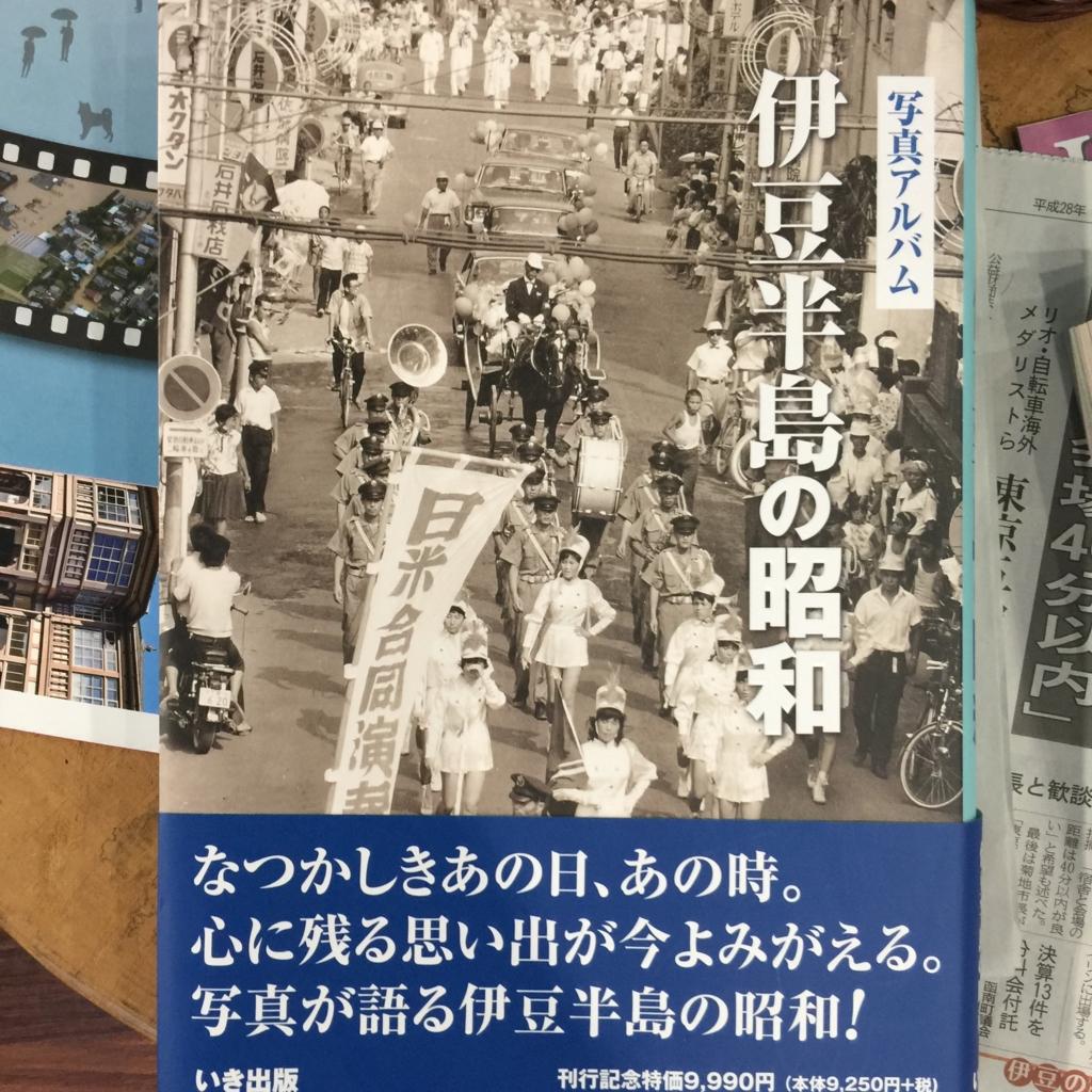 f:id:jijiro:20160917171057j:plain