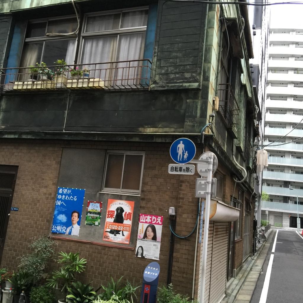 f:id:jijiro:20160919095555j:plain