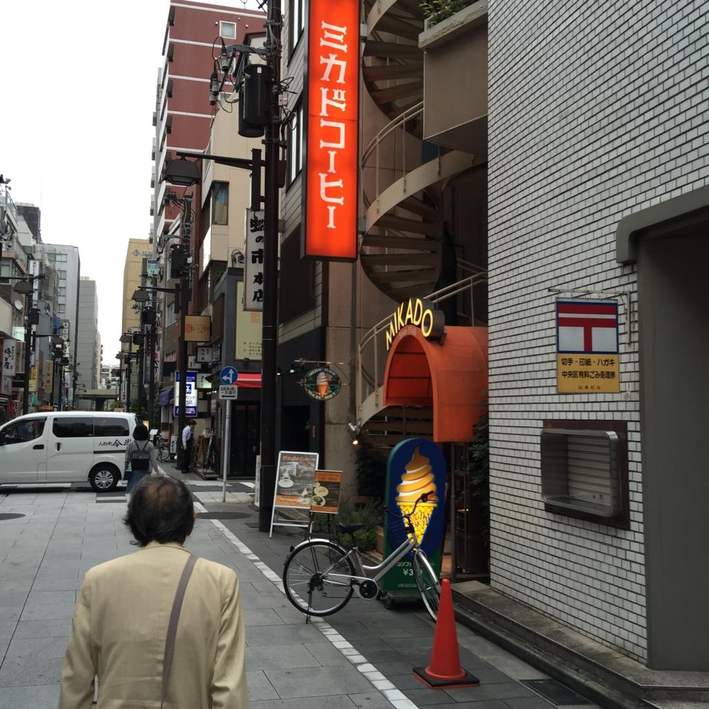 f:id:jijiro:20160919113229j:plain