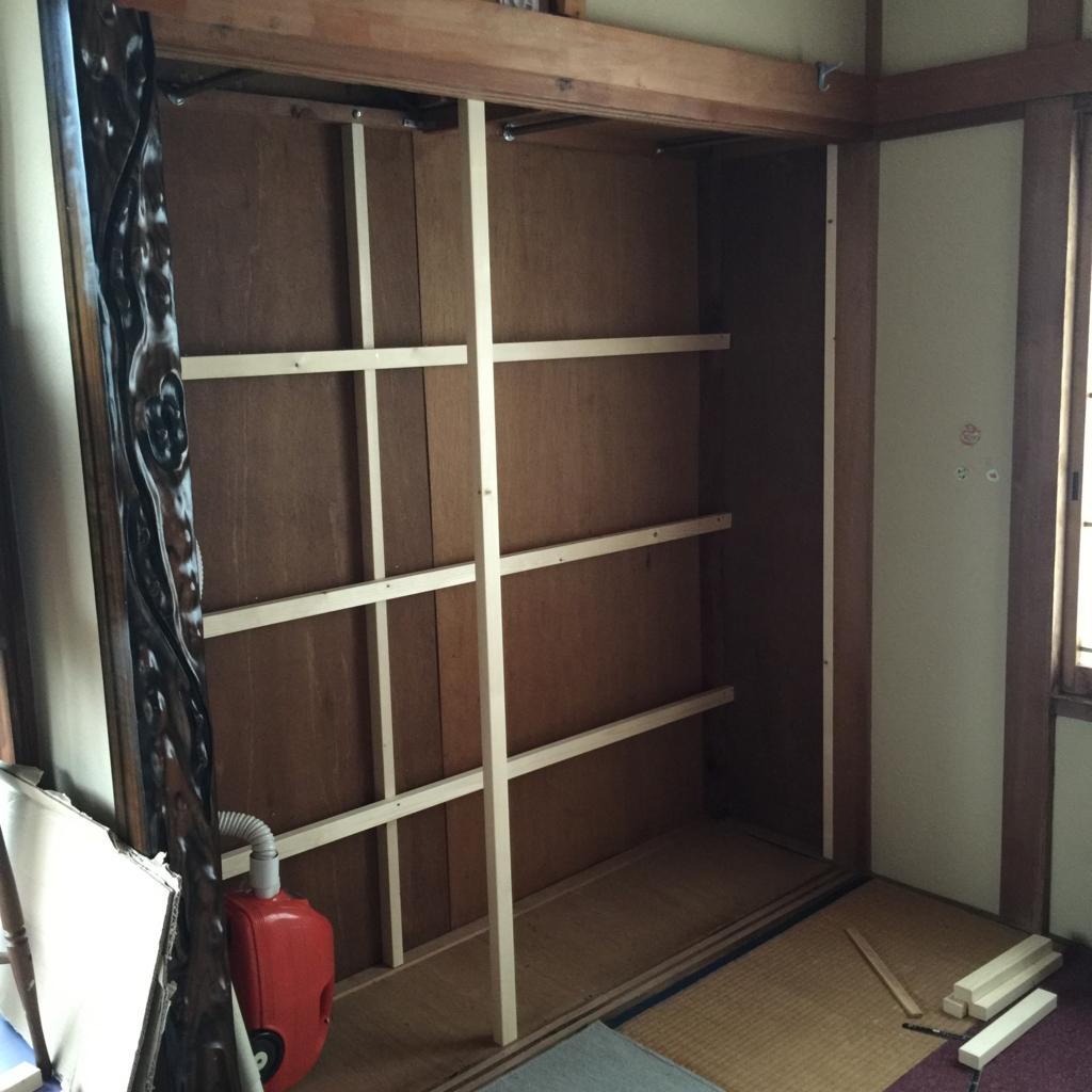 f:id:jijiro:20160928163211j:plain