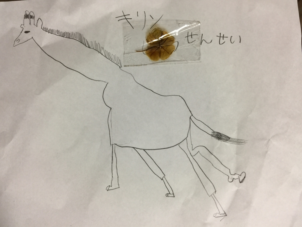 f:id:jijiro:20161018041036j:plain