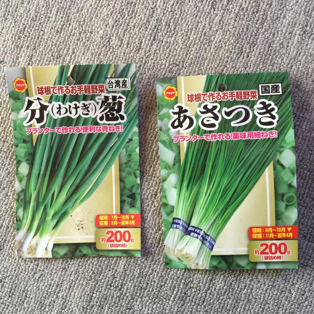 f:id:jijiro:20161018111812j:plain