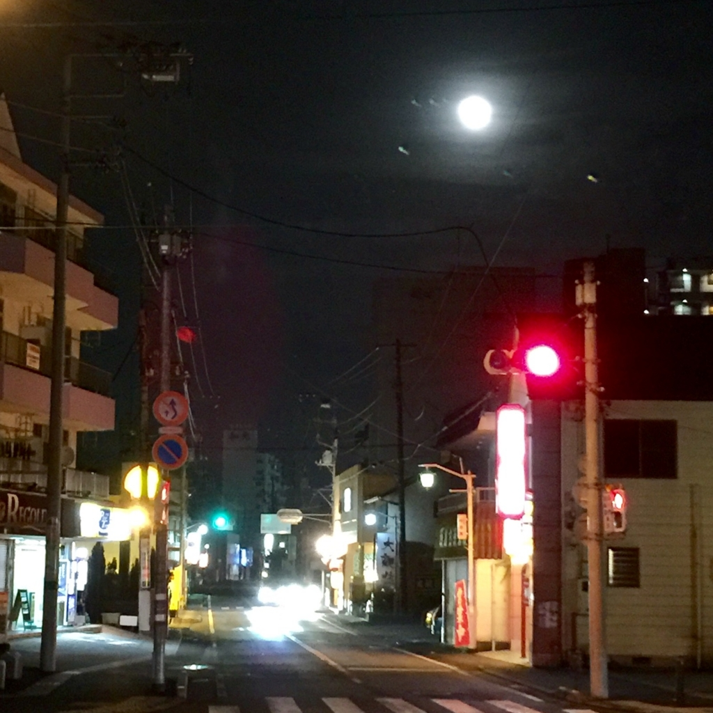 f:id:jijiro:20161115185812j:plain