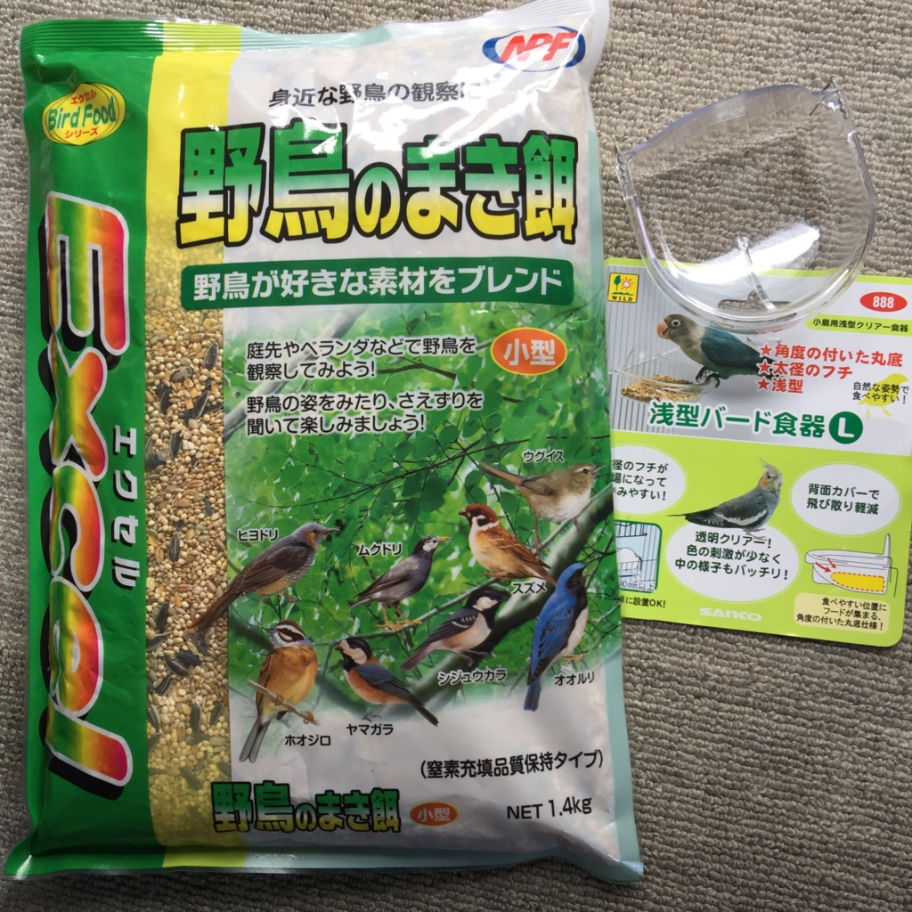 f:id:jijiro:20161205085343j:plain