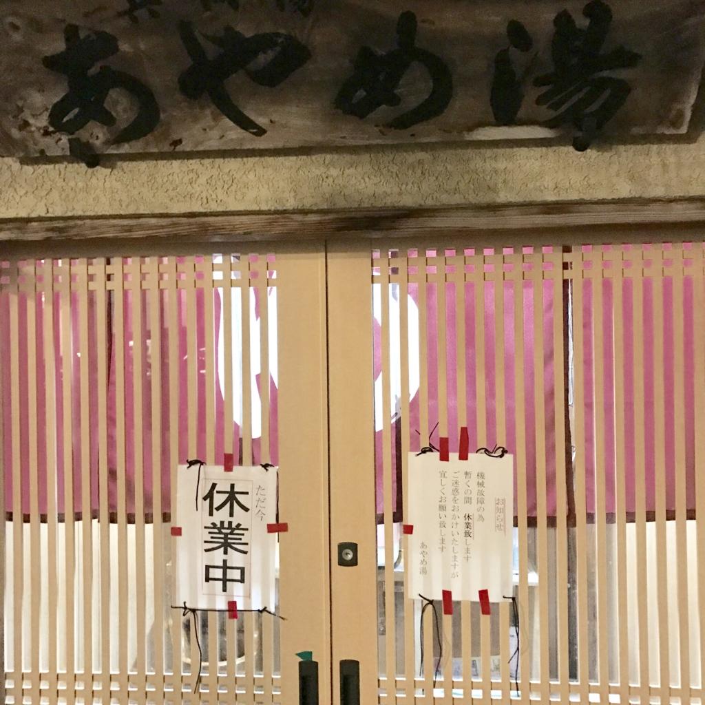 f:id:jijiro:20161212171643j:plain