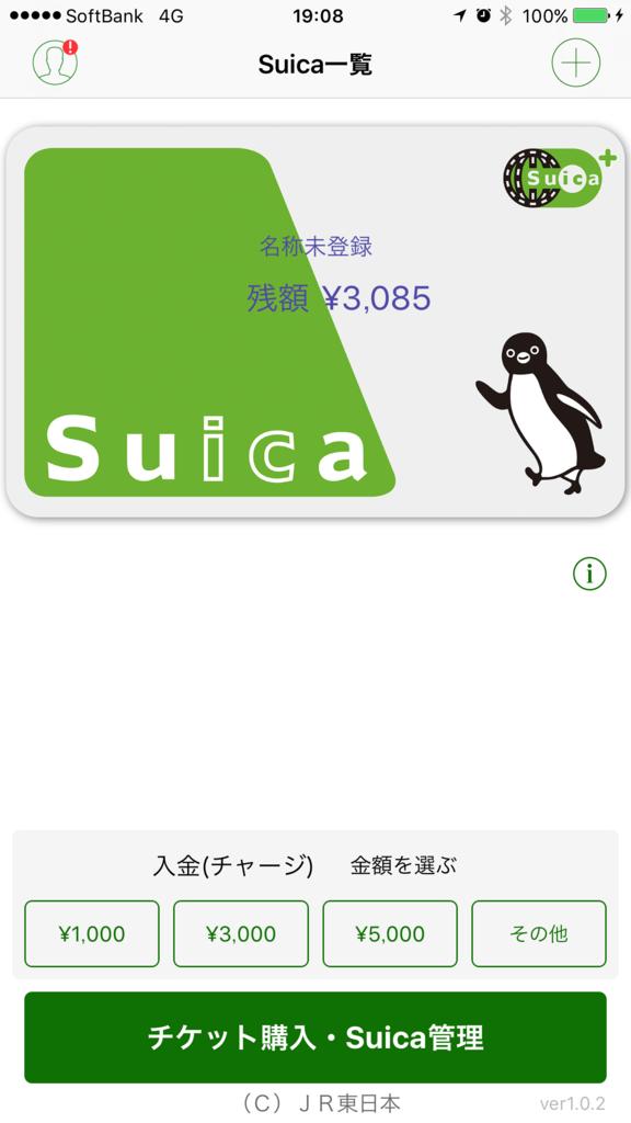 f:id:jijiro:20161214102409p:plain