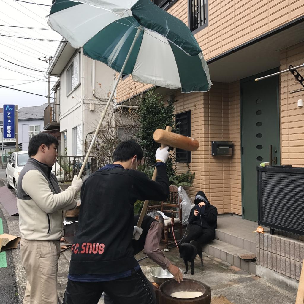 f:id:jijiro:20161229095342j:plain