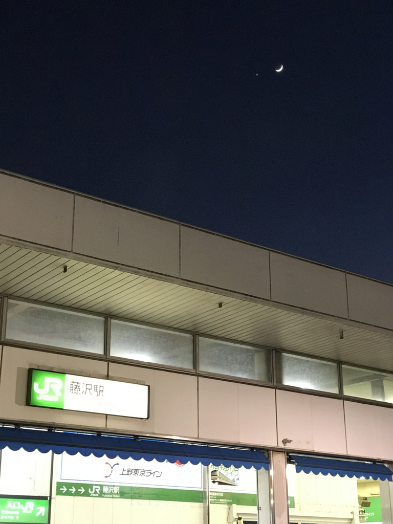 f:id:jijiro:20170102171447j:plain