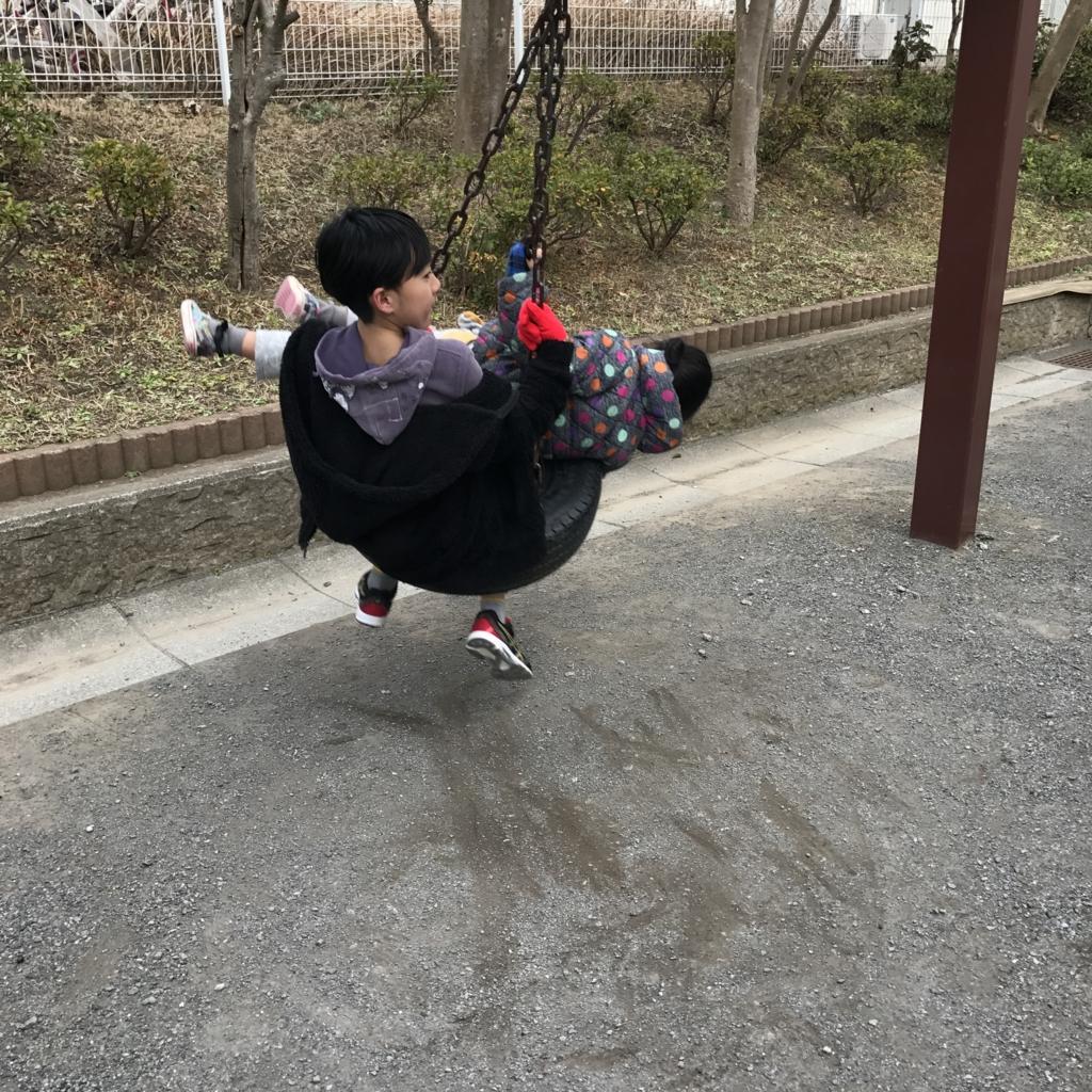 f:id:jijiro:20170114141047j:plain