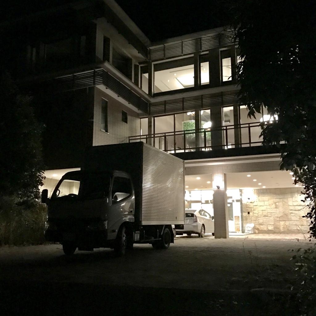 f:id:jijiro:20170117193232j:plain