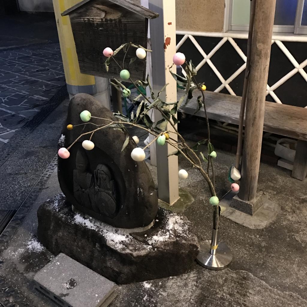 f:id:jijiro:20170119172459j:plain