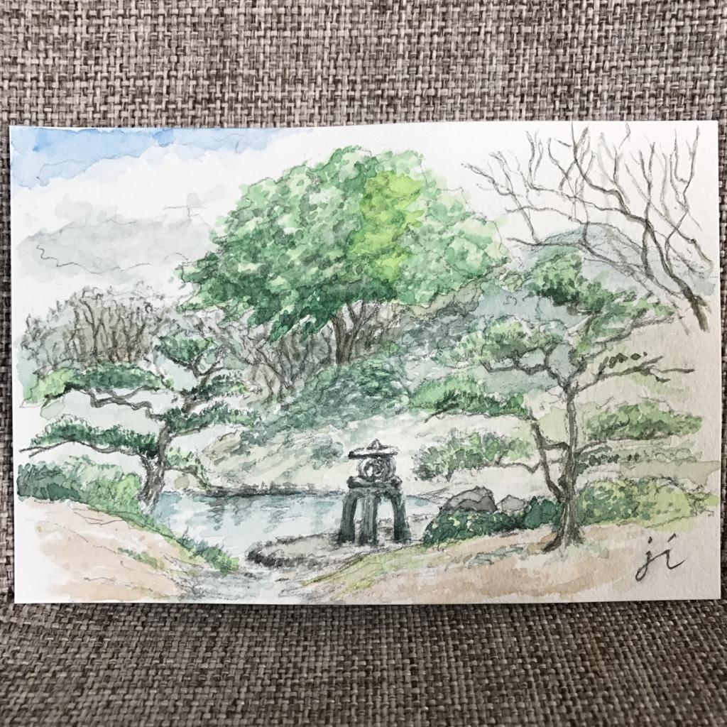 f:id:jijiro:20170219123113j:plain