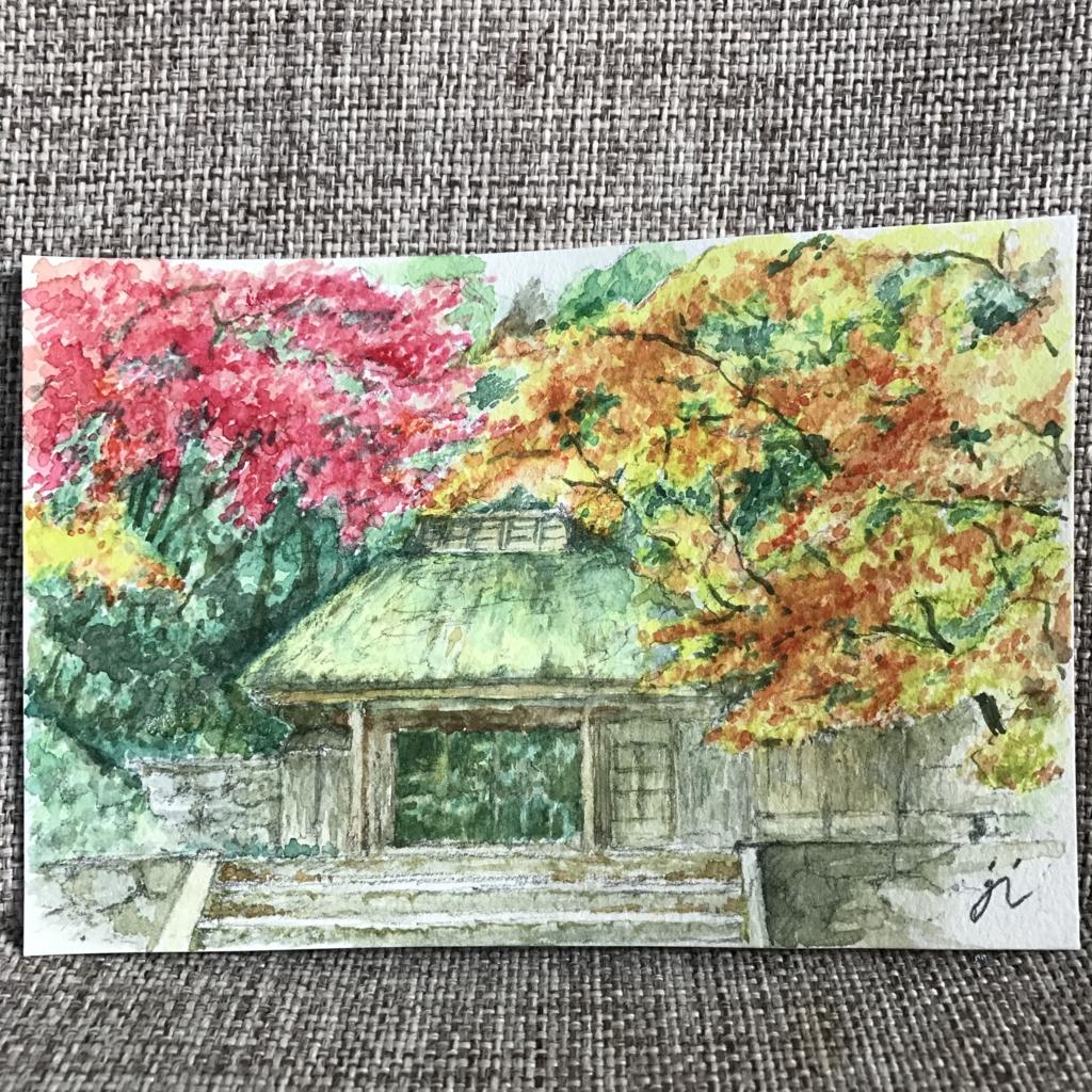 f:id:jijiro:20170227094955j:plain