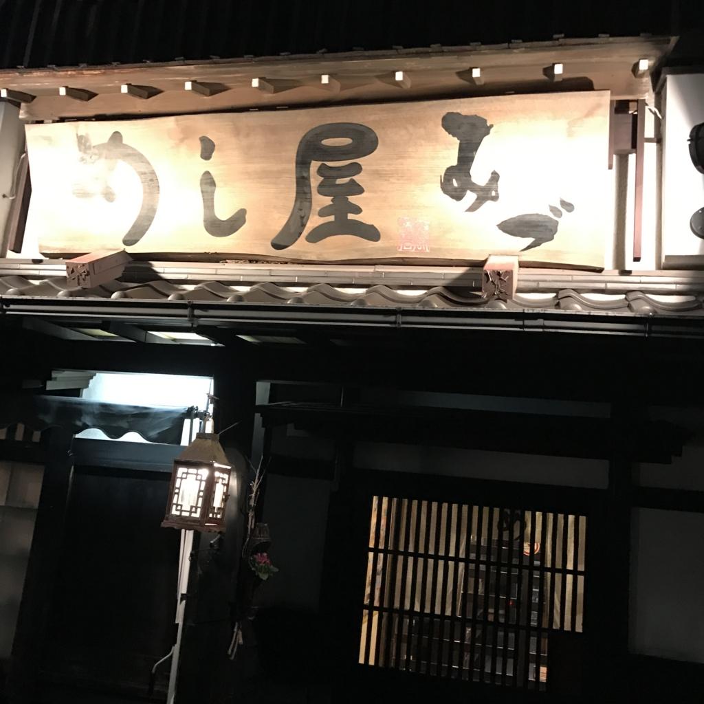f:id:jijiro:20170302204717j:plain