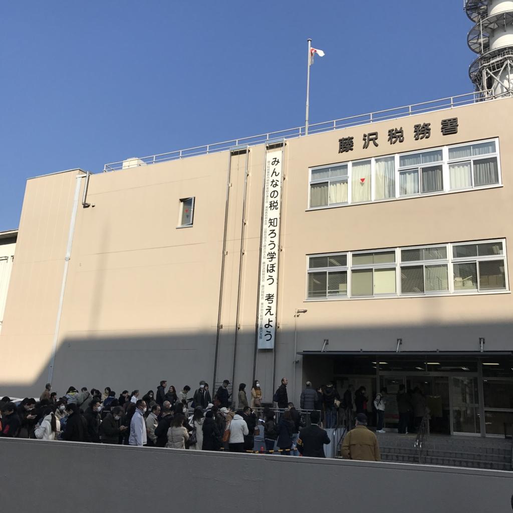 f:id:jijiro:20170310152636j:plain