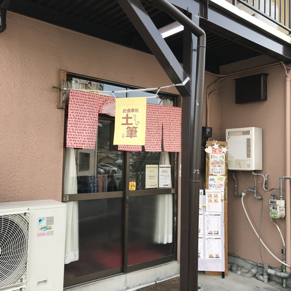 f:id:jijiro:20170313120954j:plain