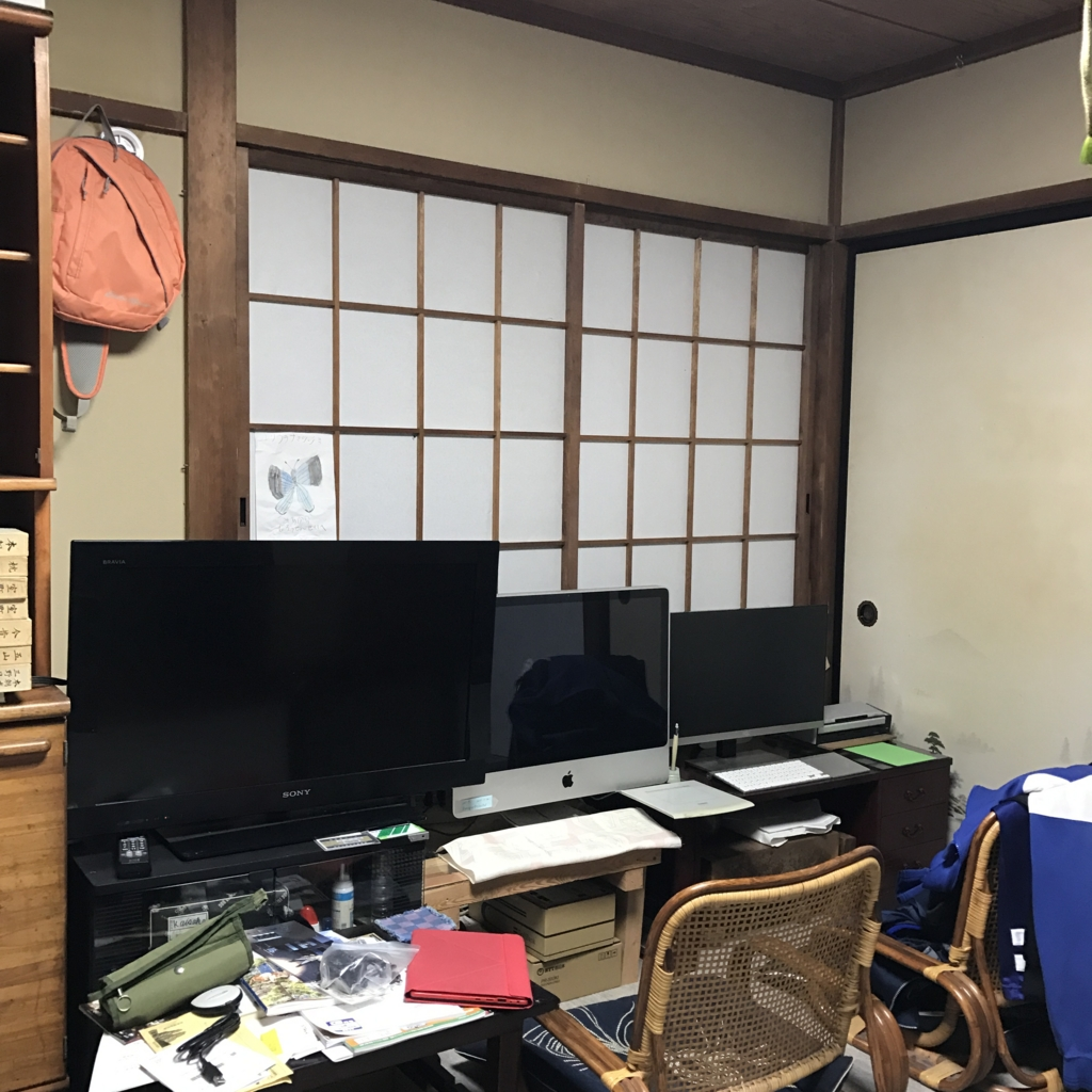f:id:jijiro:20170401194647j:plain