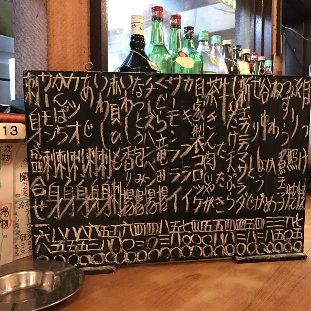 f:id:jijiro:20170403201917j:plain