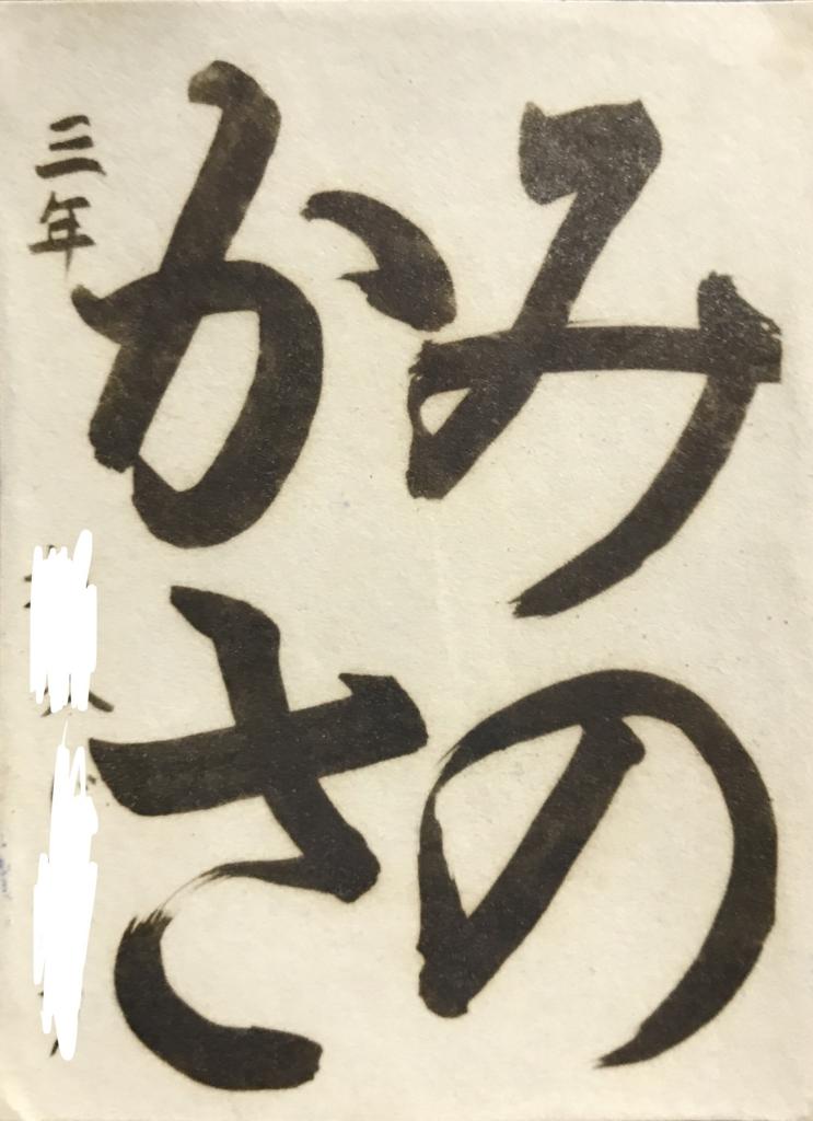 f:id:jijiro:20170414182941j:plain