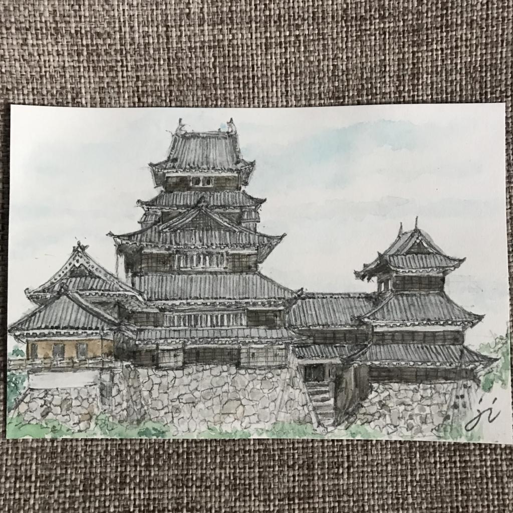 f:id:jijiro:20170510173520j:plain