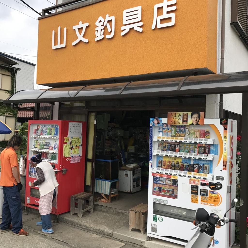 f:id:jijiro:20170516161140j:plain
