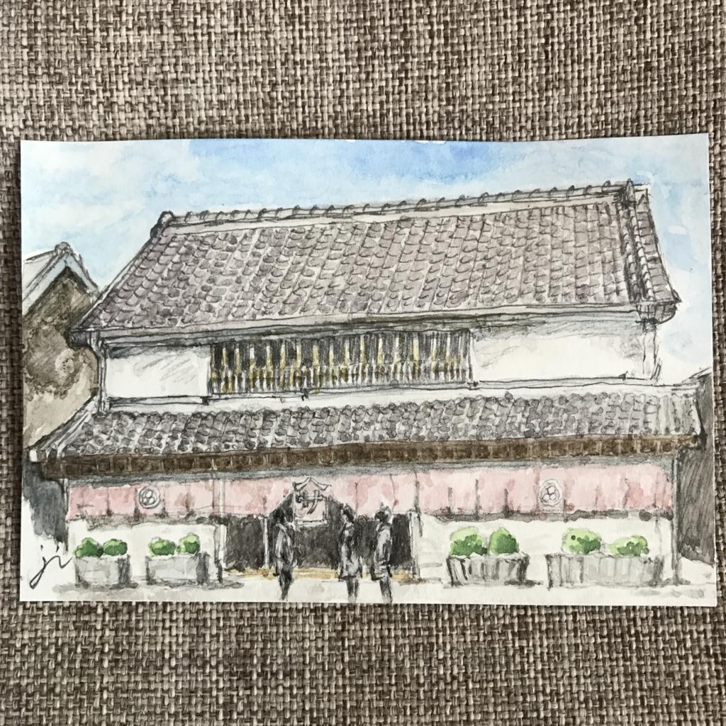 f:id:jijiro:20170519082653j:plain
