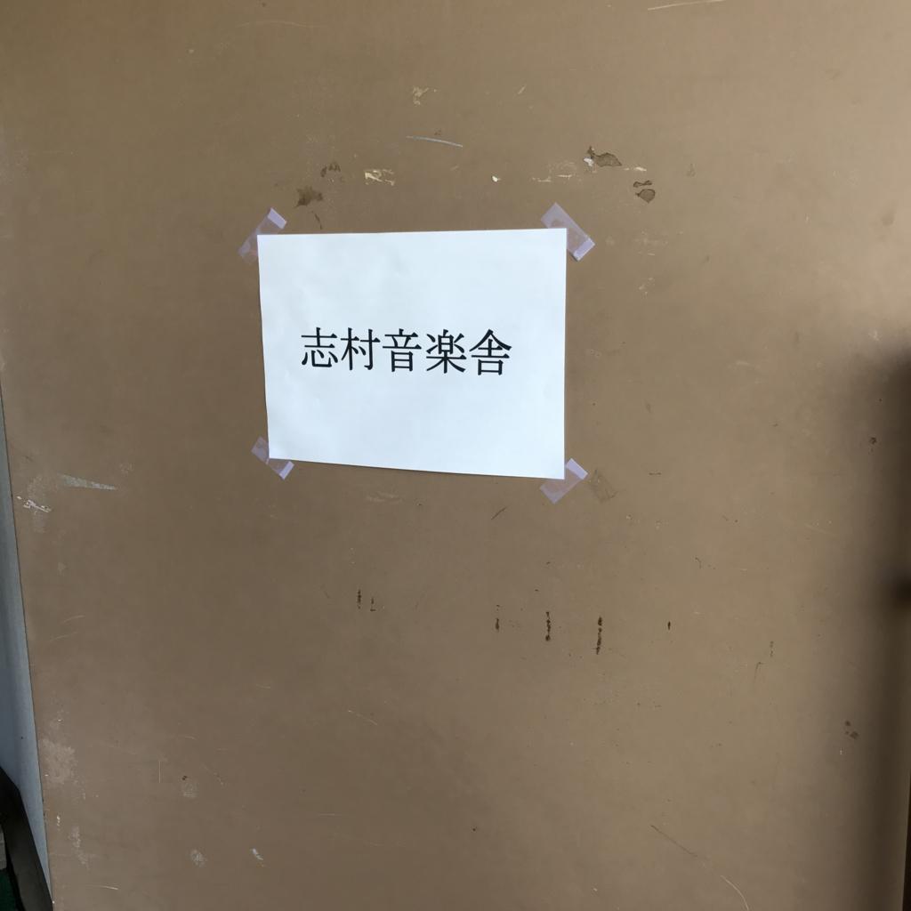 f:id:jijiro:20170521133325j:plain