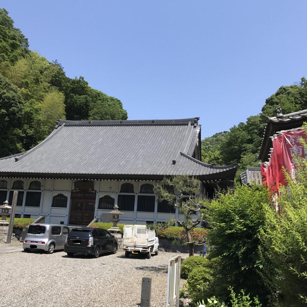 f:id:jijiro:20170522125734j:plain