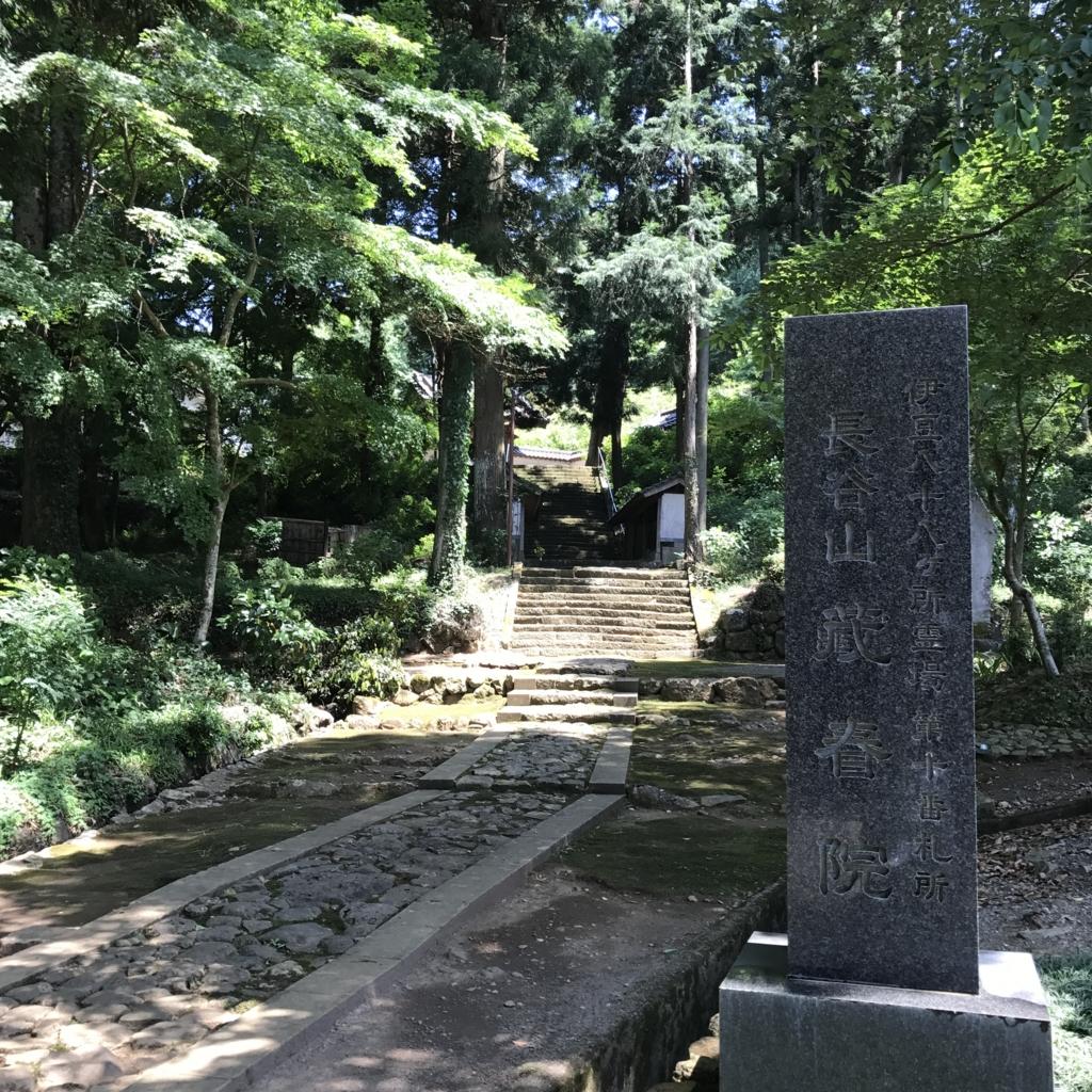 f:id:jijiro:20170522130258j:plain