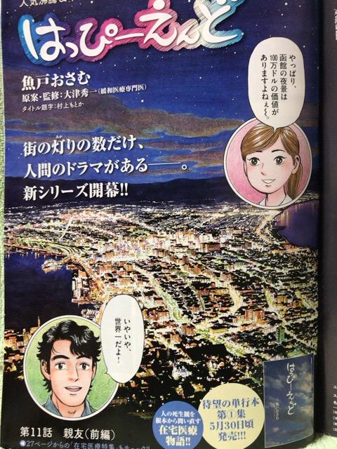 f:id:jijiro:20170525181342j:plain