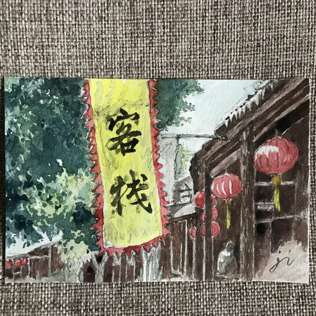 f:id:jijiro:20170624061115j:plain