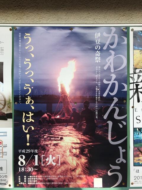 f:id:jijiro:20170722070833j:plain