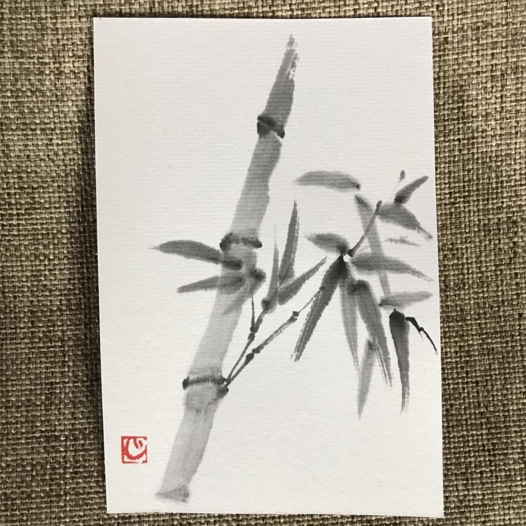 f:id:jijiro:20170727074722j:plain