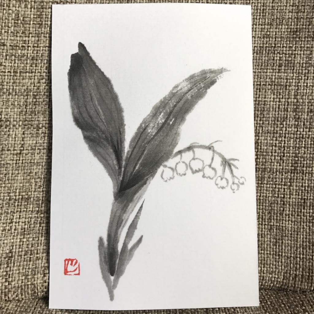 f:id:jijiro:20170803103645j:plain