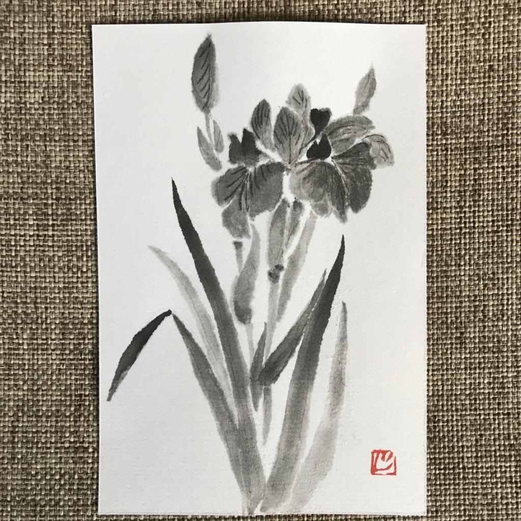 f:id:jijiro:20170805123417j:plain