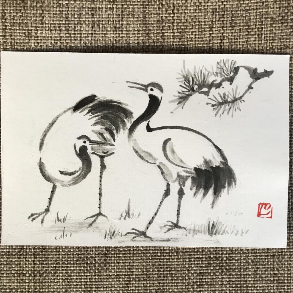 f:id:jijiro:20170806175958j:plain