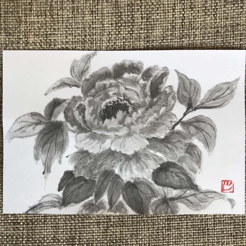 f:id:jijiro:20170809093445j:plain