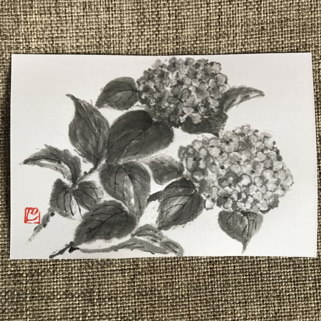 f:id:jijiro:20170809123252j:plain