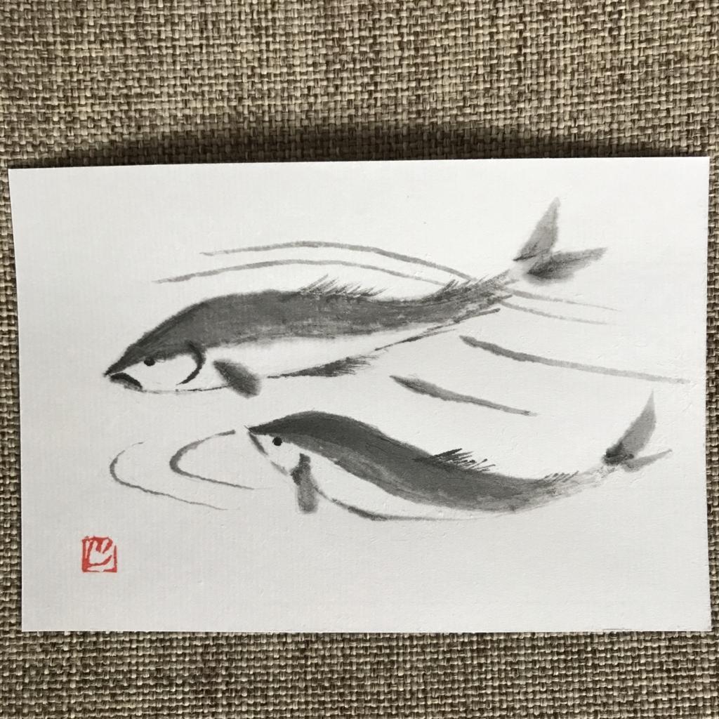 f:id:jijiro:20170815082100j:plain